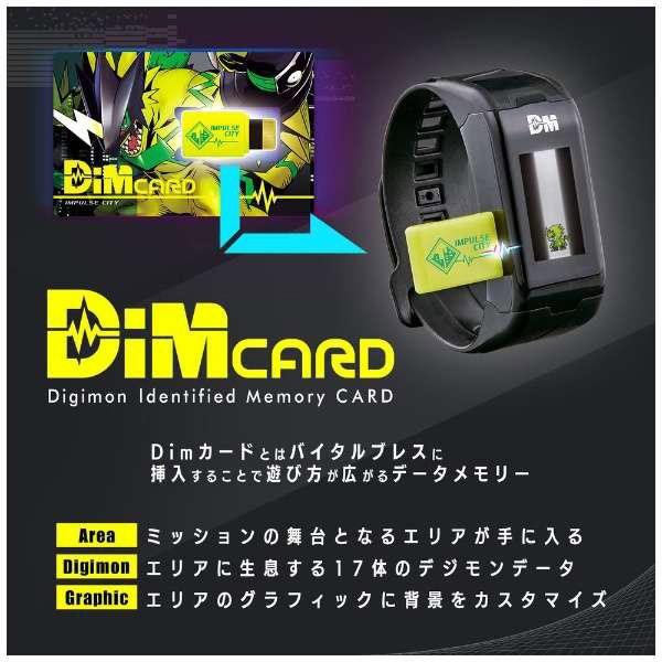 Dimカードセット Vol.1 ボルカニックビート&ブリザードファング_3