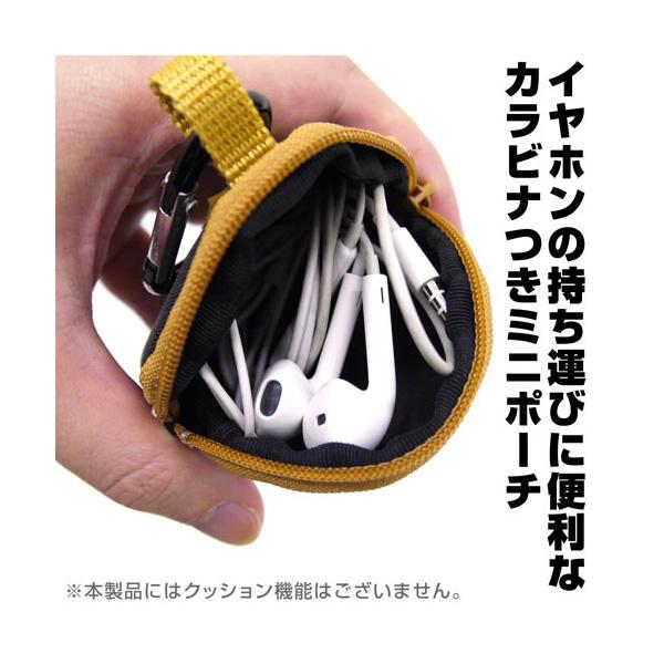 【店頭併売品】 鬼滅の刃 冨岡義勇 イヤホンポーチ_2