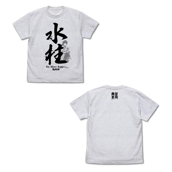 【店頭併売品】 鬼滅の刃 水柱 冨岡義勇 Tシャツ/ASH-M
