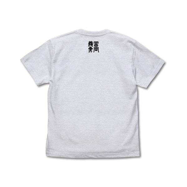 【店頭併売品】 鬼滅の刃 水柱 冨岡義勇 Tシャツ/ASH-M_2
