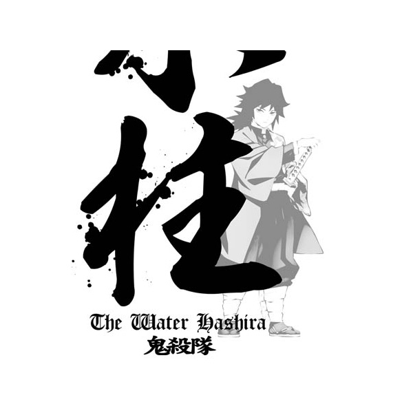 【店頭併売品】 鬼滅の刃 水柱 冨岡義勇 Tシャツ/ASH-M_3