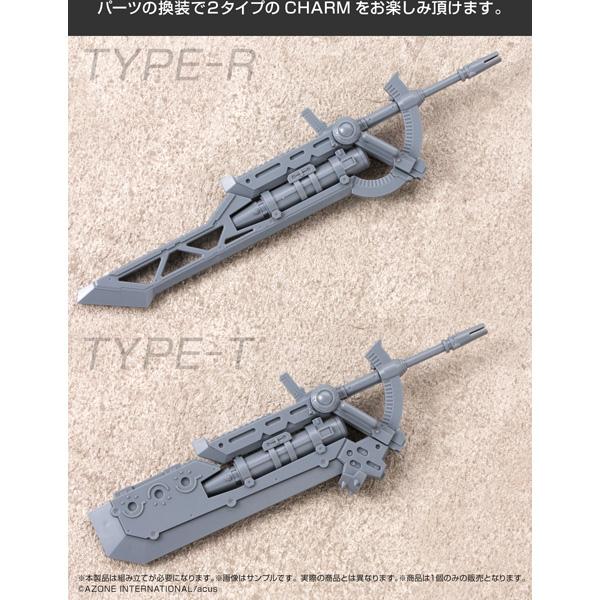 アサルトリリィ アームズコレクション CHARM ティルフィング 1/12 未塗装プラスチック製組立キット_1
