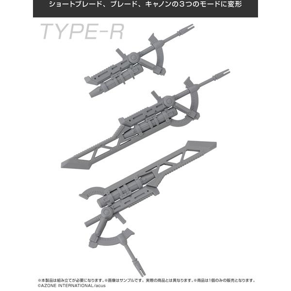 アサルトリリィ アームズコレクション CHARM ティルフィング 1/12 未塗装プラスチック製組立キット_2