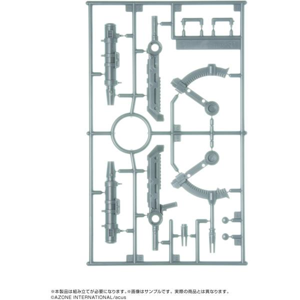 アサルトリリィ アームズコレクション CHARM ティルフィング 1/12 未塗装プラスチック製組立キット_4