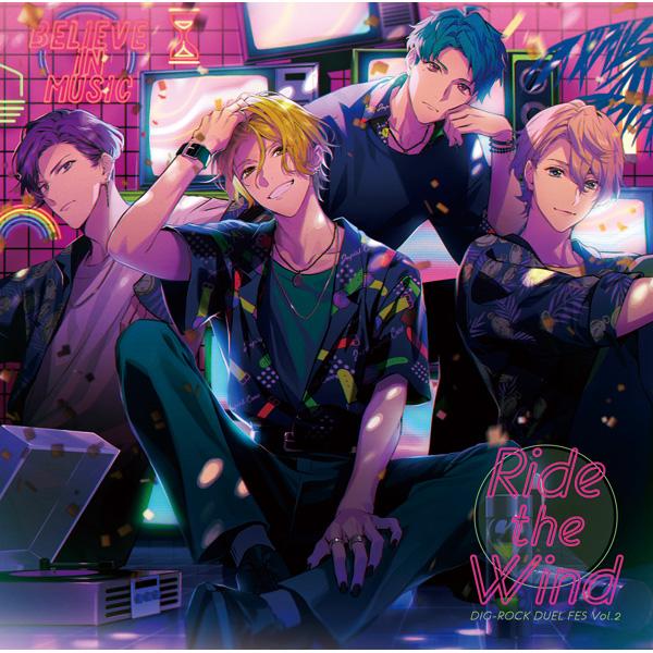 (ドラマCD)/ DIG-ROCK —DUEL FES— Vol.2