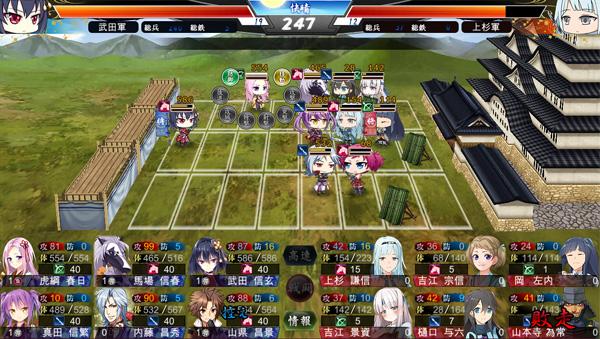 戦極姫7 〜戦雲つらぬく紅蓮の遺志〜 限定版 【PS Vitaゲームソフト】_2