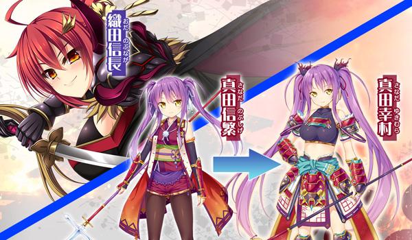 戦極姫7 〜戦雲つらぬく紅蓮の遺志〜 限定版 【PS Vitaゲームソフト】_3