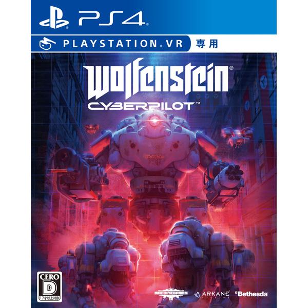 ウルフェンシュタイン: サイバーパイロット 【PS4ゲームソフト(VR専用)】