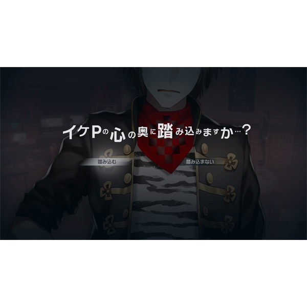 Caligula Overdose/カリギュラ オーバードーズ 【Switchゲームソフト】_7