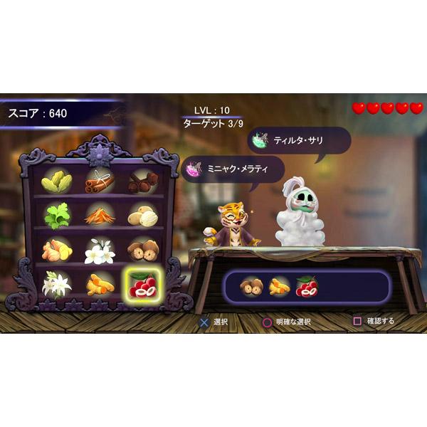 ゴーストパレード 【PS4ゲームソフト】_6