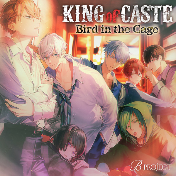 B-PROJECT/ KING of CASTE 〜Bird in the Cage〜 鳳凰学園高校ver. 通常盤