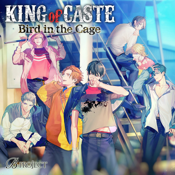 B-PROJECT/ KING of CASTE 〜Bird in the Cage〜 獅子堂高校ver. 通常盤