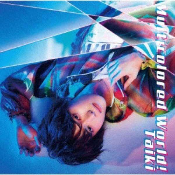 Taiki / Multicolored World! 通常盤