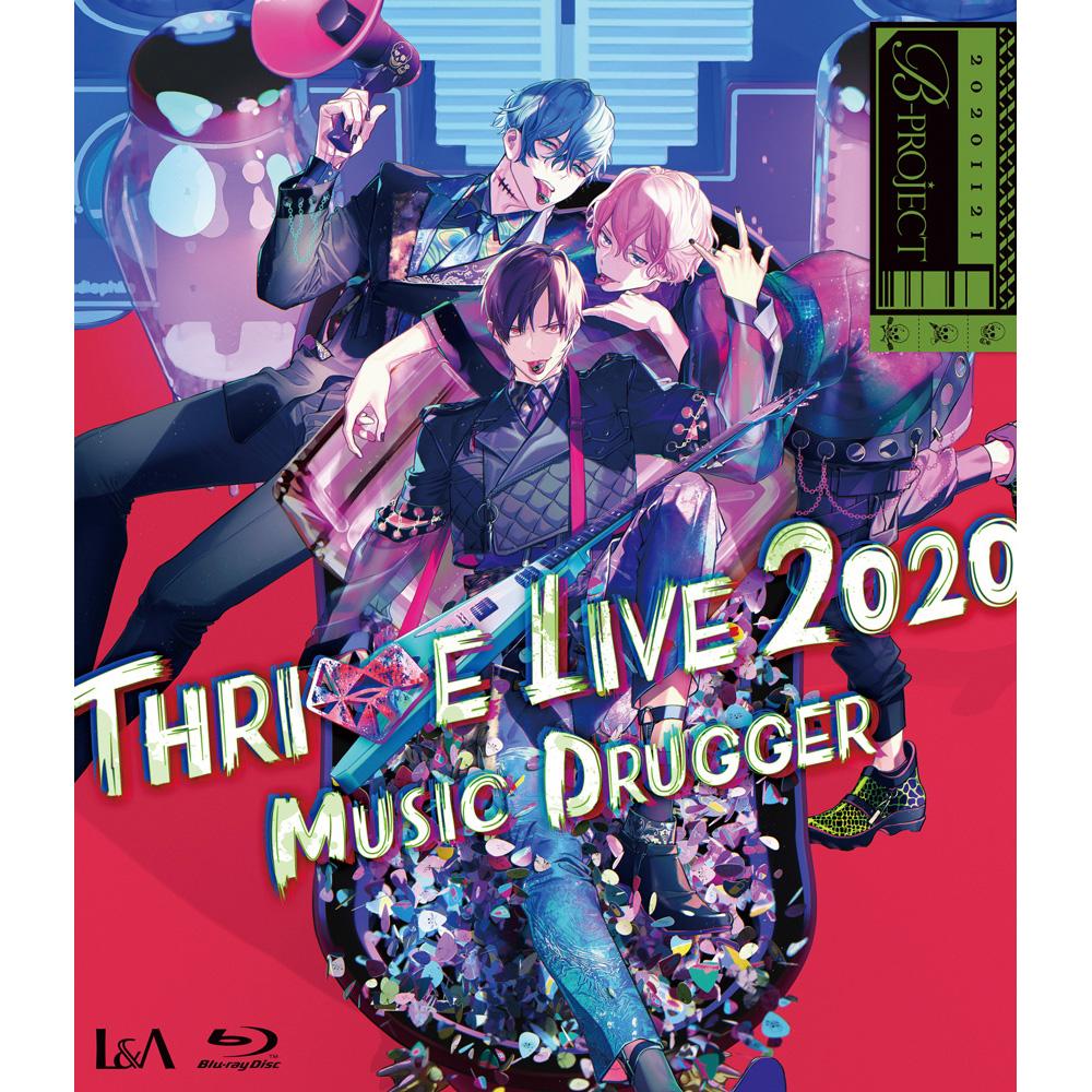 【店頭併売品】 THRIVE/ B-PROJECT THRIVE LIVE2020 -MUSIC DRUGGER- 初回生産限定盤 BD