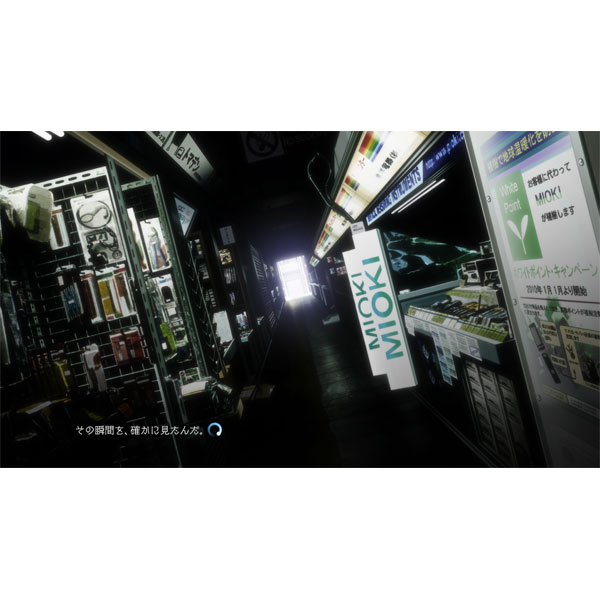 STEINS;GATE ELITE (シュタインズ・ゲート エリート) 【PS Vitaゲームソフト】_4