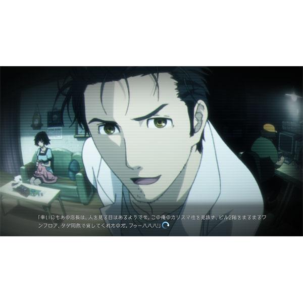 STEINS;GATE ELITE (シュタインズ・ゲート エリート) 【PS Vitaゲームソフト】_5