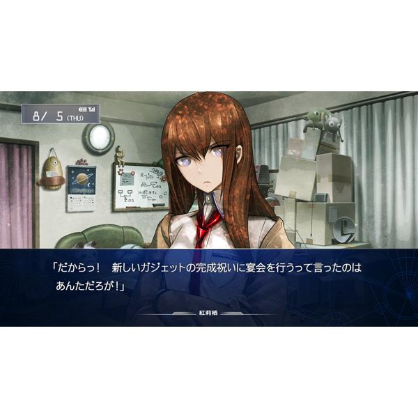 【店頭併売品】 STEINS;GATE ダイバージェンシズ アソート 【Switchゲームソフト】_1
