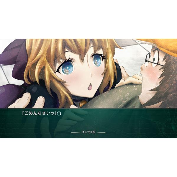 【店頭併売品】 STEINS;GATE ダイバージェンシズ アソート 【Switchゲームソフト】_3