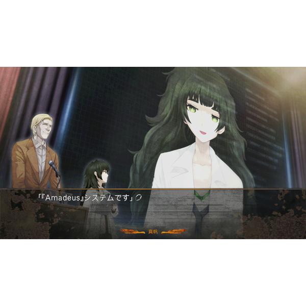 【店頭併売品】 STEINS;GATE ダイバージェンシズ アソート 【Switchゲームソフト】_5