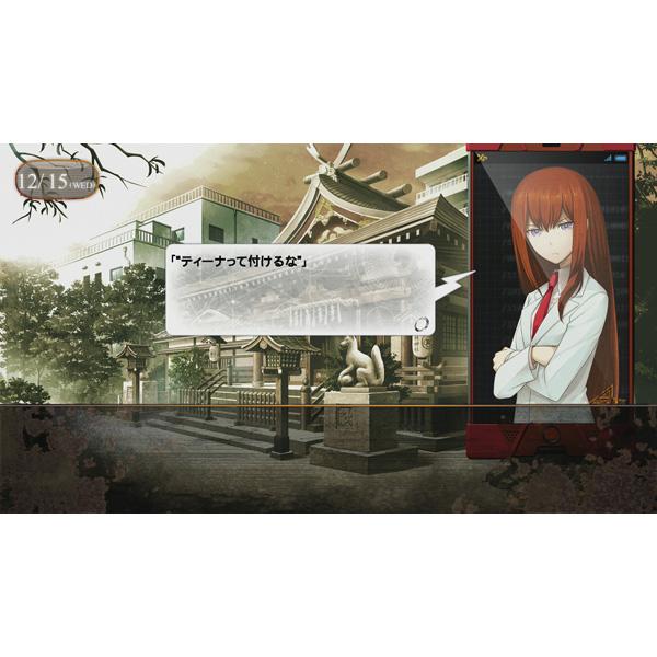 【店頭併売品】 STEINS;GATE ダイバージェンシズ アソート 【Switchゲームソフト】_6
