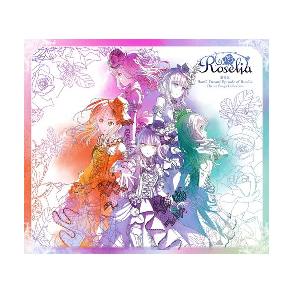 Roselia/ 劇場版「BanG Dream! Episode of Roselia」Theme Songs Collection Blu-ray付生産限定盤