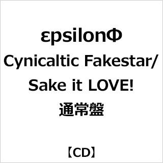 εpsilonΦ/ Cynicaltic Fakestar/Sake it L0VE! 通常盤
