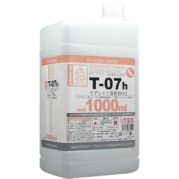 T-07h モデレイト溶剤【特大】 (溶液シリーズ)_1
