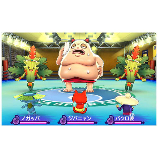 妖怪ウォッチ2 元祖 【3DSゲームソフト】_1