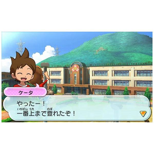 妖怪ウォッチ2 元祖 【3DSゲームソフト】_4