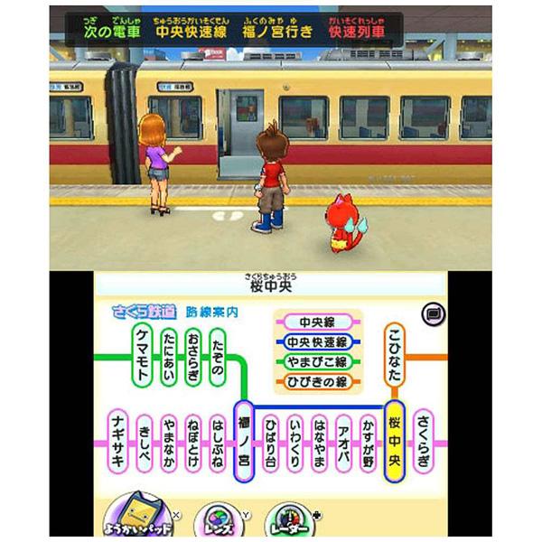 妖怪ウォッチ2 元祖 【3DSゲームソフト】_5