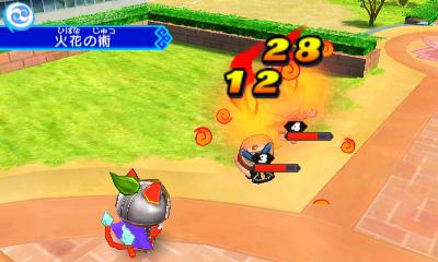 【在庫限り】 妖怪三国志 【3DSゲームソフト】_11
