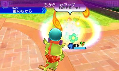 【在庫限り】 妖怪三国志 【3DSゲームソフト】_4