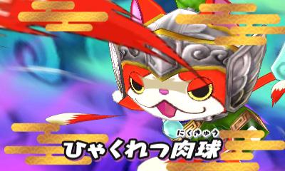 【在庫限り】 妖怪三国志 【3DSゲームソフト】_5