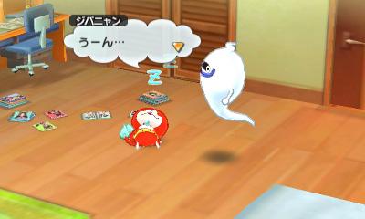 【在庫限り】 妖怪三国志 【3DSゲームソフト】_6