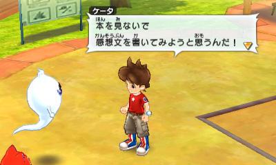【在庫限り】 妖怪三国志 【3DSゲームソフト】_7