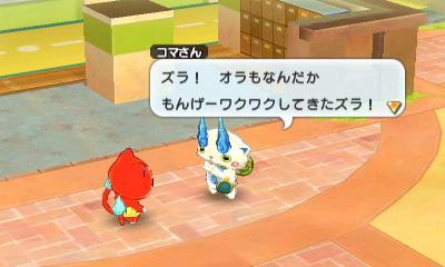 【在庫限り】 妖怪三国志 【3DSゲームソフト】_8