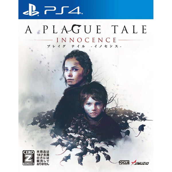 プレイグ テイル イノセンス 【PS4ゲームソフト】