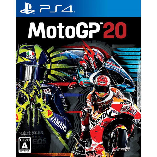 MotoGP 20   PLJM-16676 [PS4]