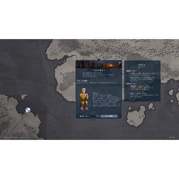 Northgard(ノースガード) 【PS4ゲームソフト】_3