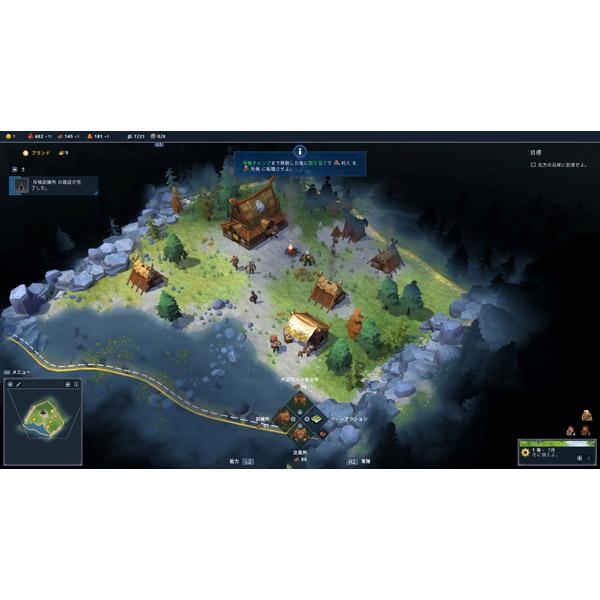 Northgard(ノースガード) 【PS4ゲームソフト】_5