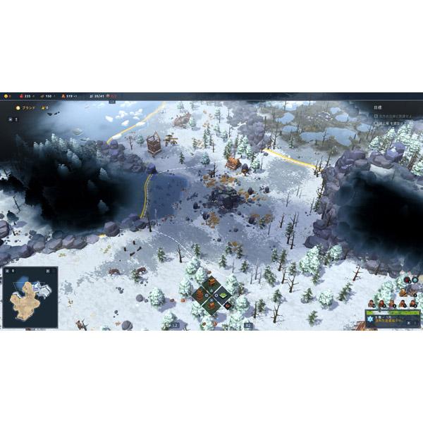 Northgard(ノースガード) 【PS4ゲームソフト】_9