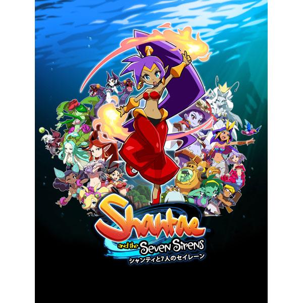 シャンティと七人のセイレーン 【Switch】_1