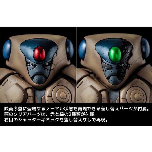 幻魔大戦 ベガ 12インチアクションフィギュア_4