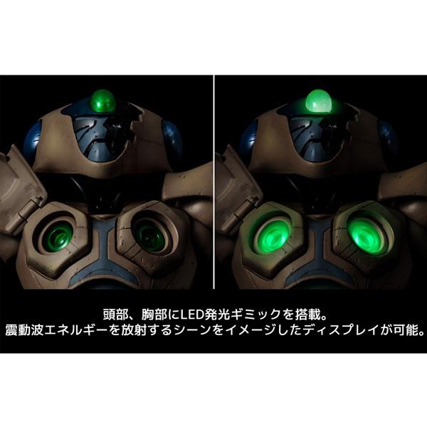 幻魔大戦 ベガ 12インチアクションフィギュア_5