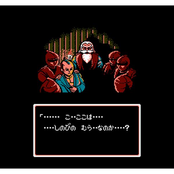 忍者じゃじゃ丸 コレクション 【PS4ゲームソフト】_9