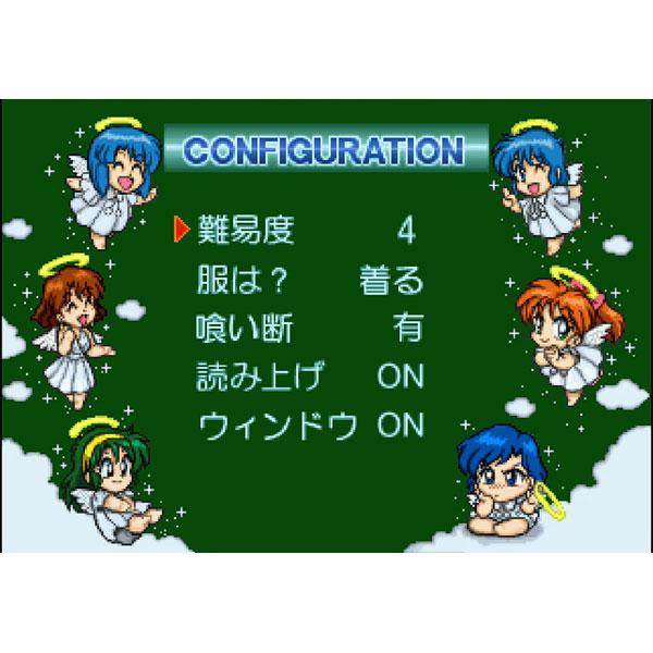 スーパーリアル麻雀 LOVE 2〜7! 通常版 【Switchゲームソフト】_2