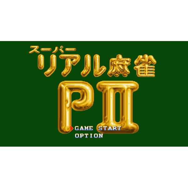 スーパーリアル麻雀 LOVE 2〜7! 通常版 【Switchゲームソフト】_3