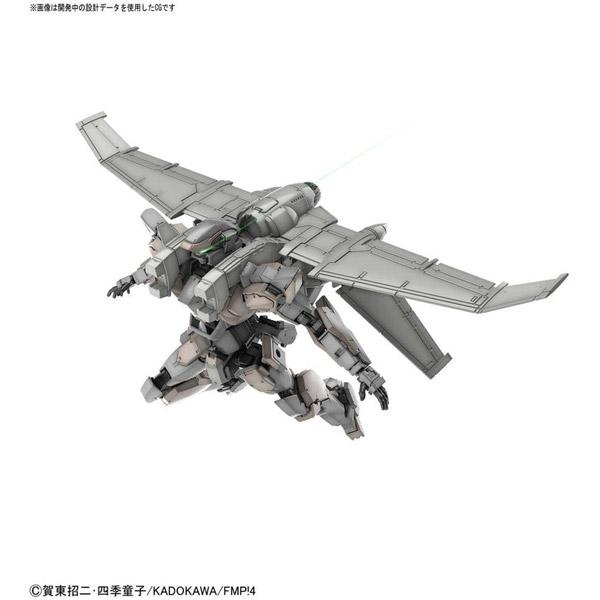 HG 1/60 フルメタル・パニック! Invisible Victory アーバレストVer.IV(緊急展開ブースター装備仕様)