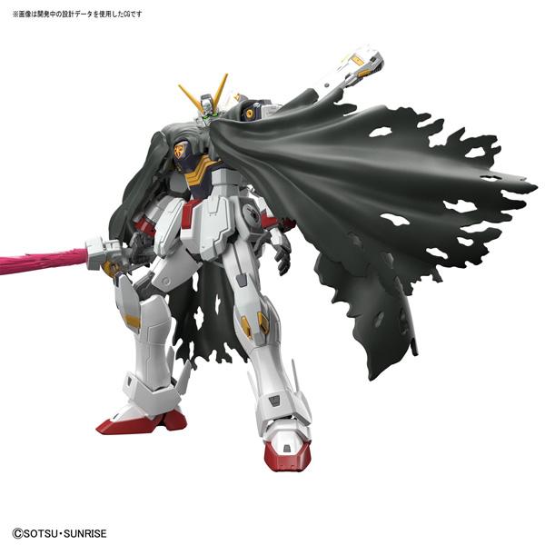 RG 1/144 クロスボーン・ガンダムX1【機動戦士クロスボーン・ガンダム】_11