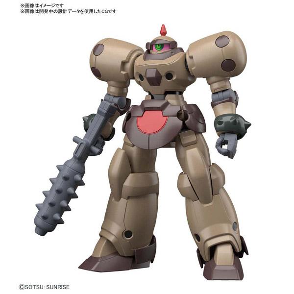 HGFC 1/144 デスアーミー 【機動武闘伝Gガンダム】